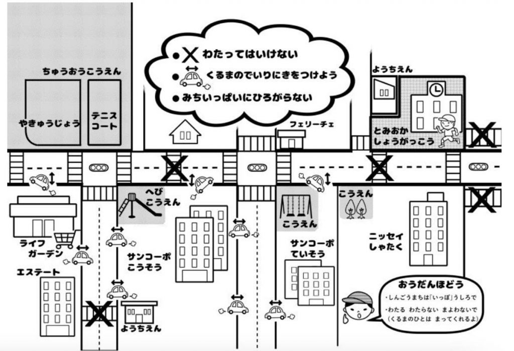 tomioka_anzen_map